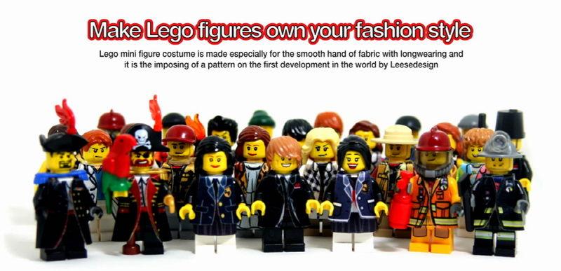 Miniature LEGO Fashion