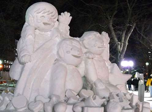 Large-Scale Snow Sculptures
