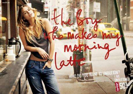Promiscuous Denim Campaigns