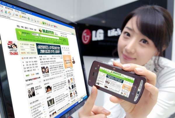 Super Web Mobiles