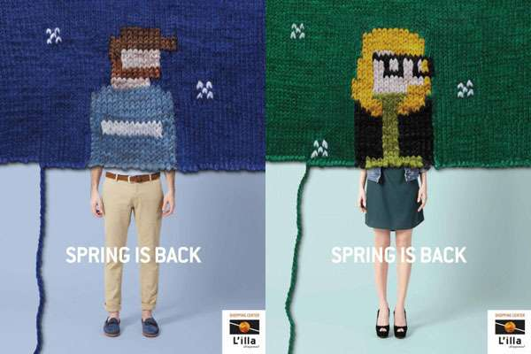 Half-Knitted Human Ads