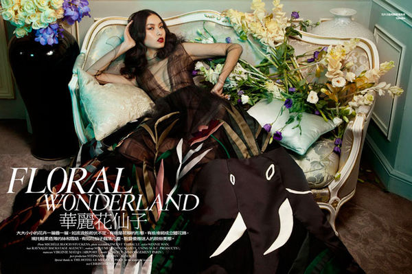 Botanical Opulence Editorials