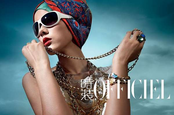 L'Officiel China July 2010