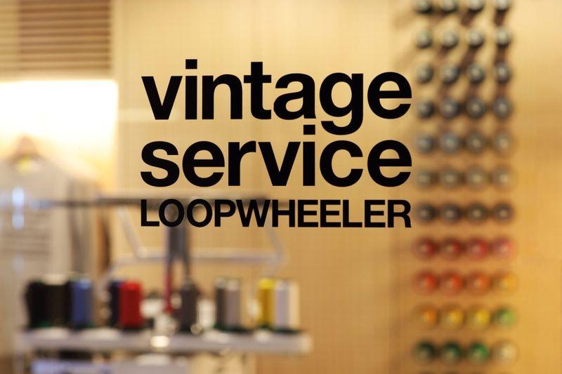Branded Vintage Boutiques