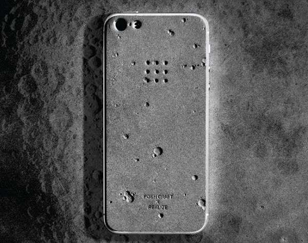 Concrete Lunar Gadget Guards