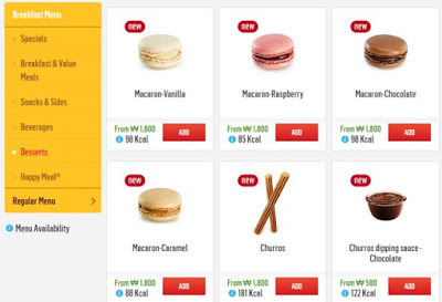 Fast Food Macaron Deliveries