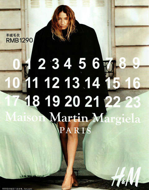 Maison Martin Margiela at H&M Ads