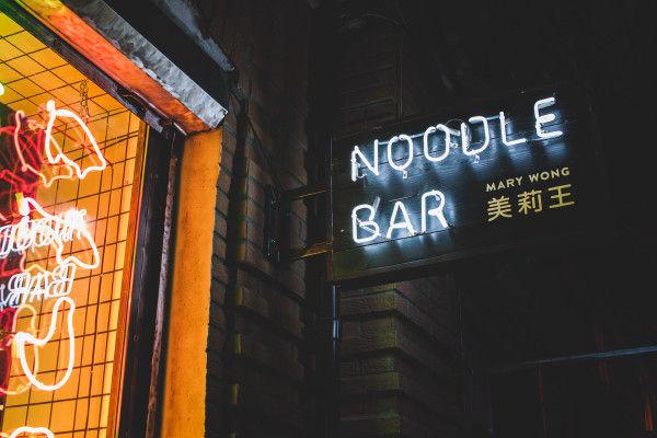 Neon Noodle Bars