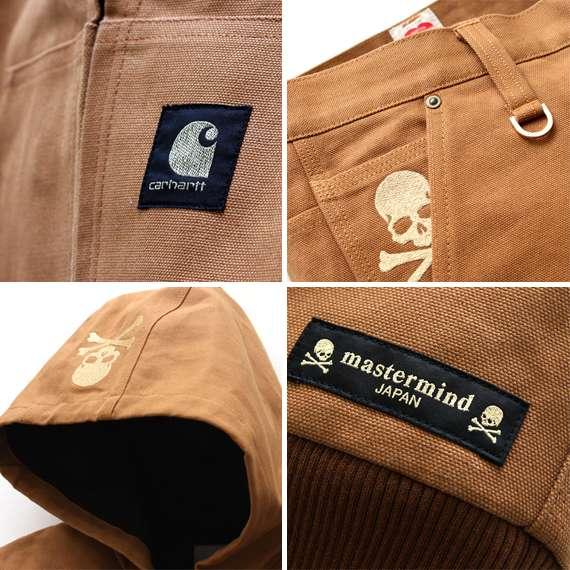 Skull-Branded Workwear