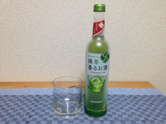 Alcoholic Matcha Drinks Matcha Drink