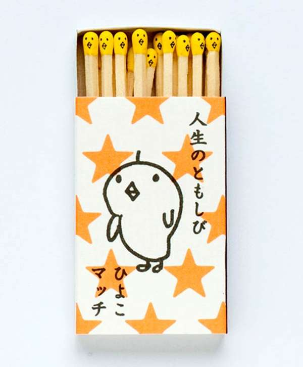 Quirky Faced Matches