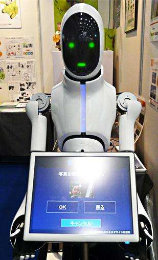 Robot Receptionists The Mechadroid Type C3