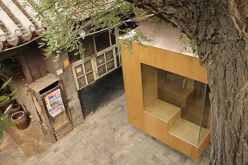 Revitalized Ancient Courtyards