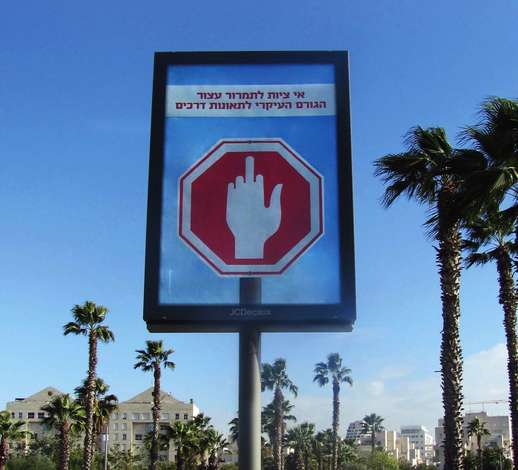 Middle Finger Stop Sign
