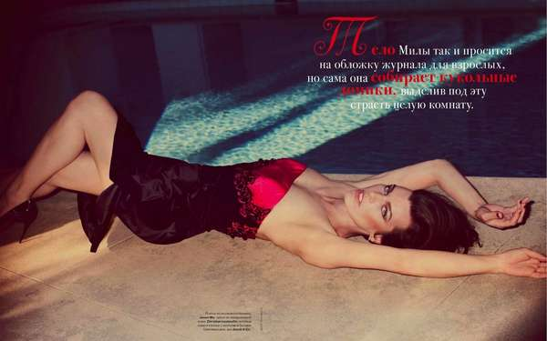 Milla Jovovich for Tatler Russia September 2012