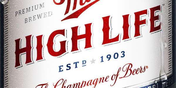 miller high life 2012 summer edition