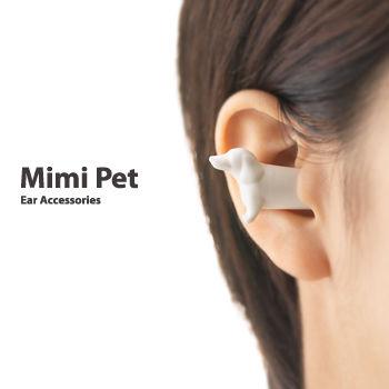 Dog-Shaped Earplugs