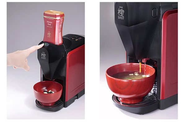 Instant Soup Machines