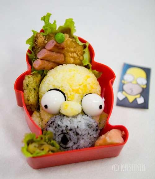 Immature Cartoon Food