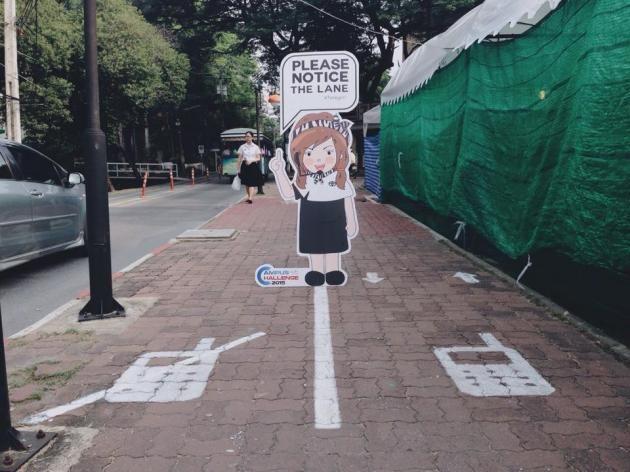Mobile Phone Lane Footpaths