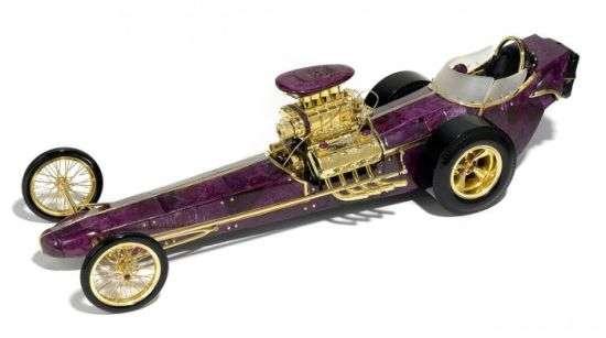 $200,000 Model Cars
