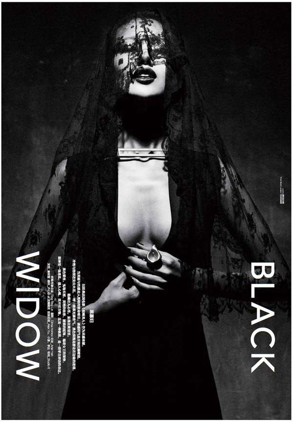Modern Weekly China 'Black Widow'