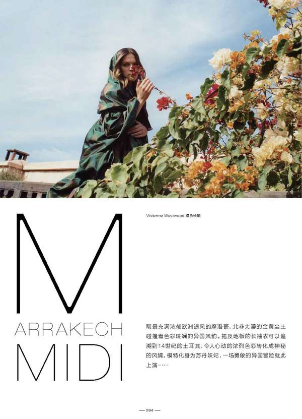 modern weekly china marrakech midi