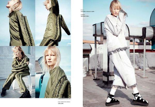 Futuristic Bohemian Fashion : Modern Weekly China SS14