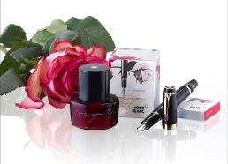Perfumed Ink