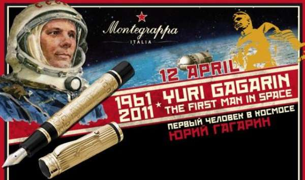 Montegrappa Yuri Gagarin collection