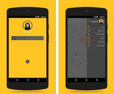 Defiant Iranian Apps