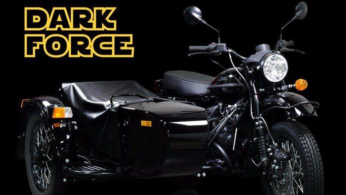 Dark Force Sidecars