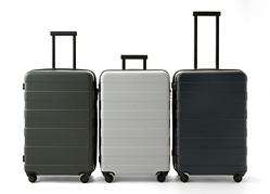 Minimalist Japanese Luggage