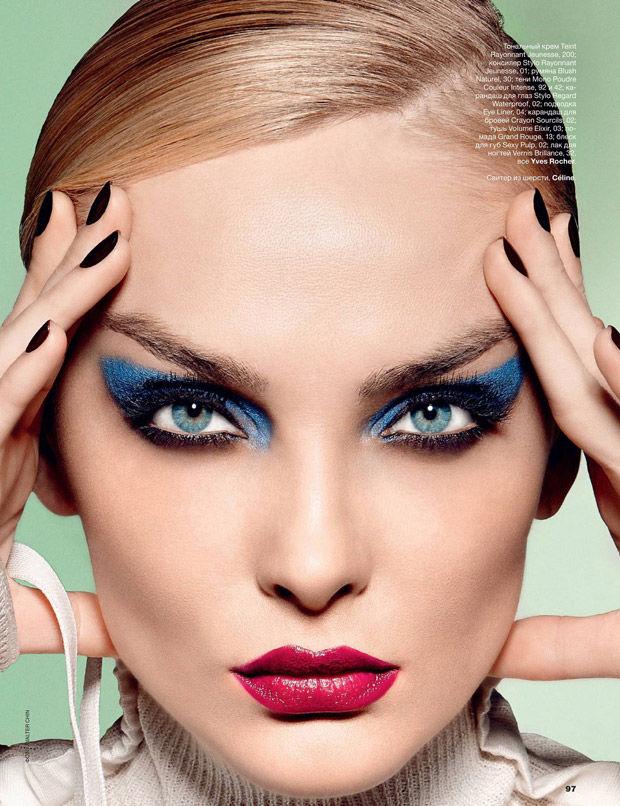 Multicolor Eyeshadow Editorials