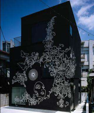 Extreme Mural Houses