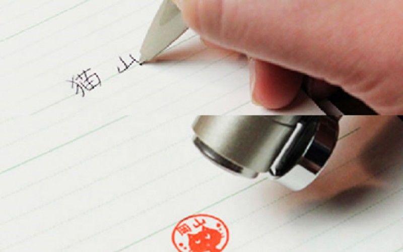 Versatile Stamping Pens