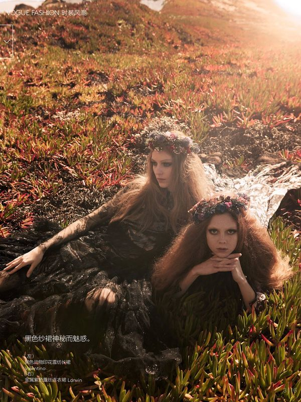 Bewitching Botanical Editorials