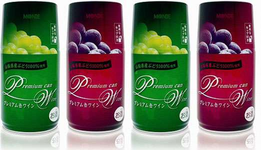Canned Wine Cross-Branding