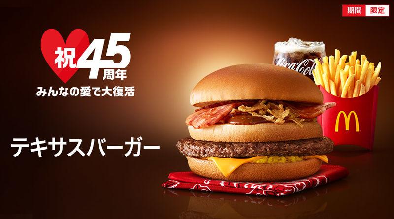 Revamped Fast Food Burgers