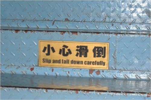 Chinglish Languages