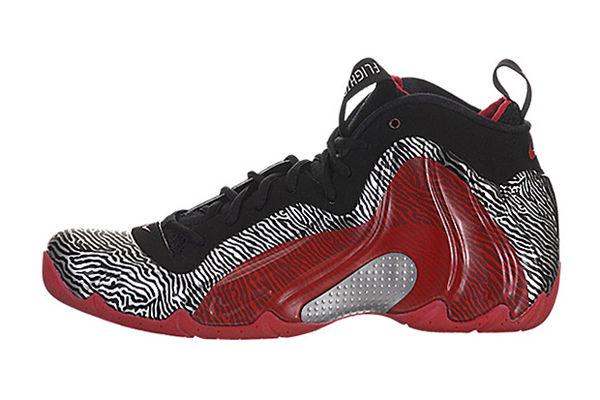 Zebra-Inspired Sneakers
