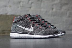 Sleek Knitted Sneakers