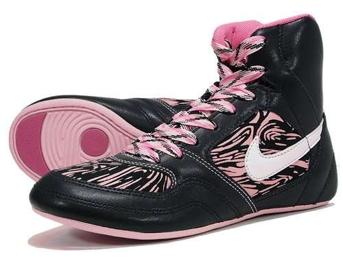 Pink Zebra-Print Sneakers