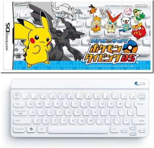 Nintendo DS Bluetooth keyboard