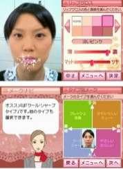 Virtual Image Consultants