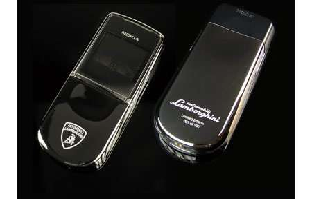 Nokia Lamborghini Cell Phone
