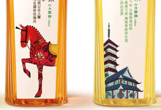 Nongfu Spring Oriental Tea Packaging
