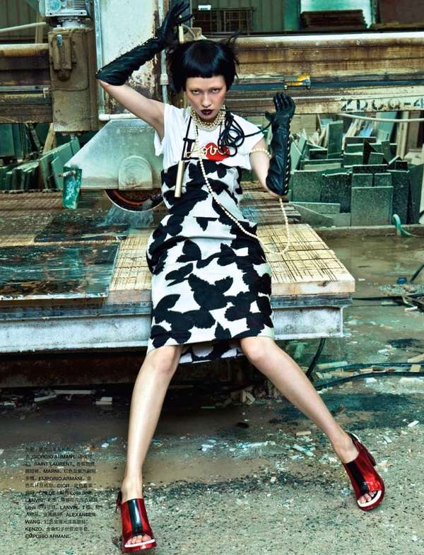 Edgy Factory Editorials