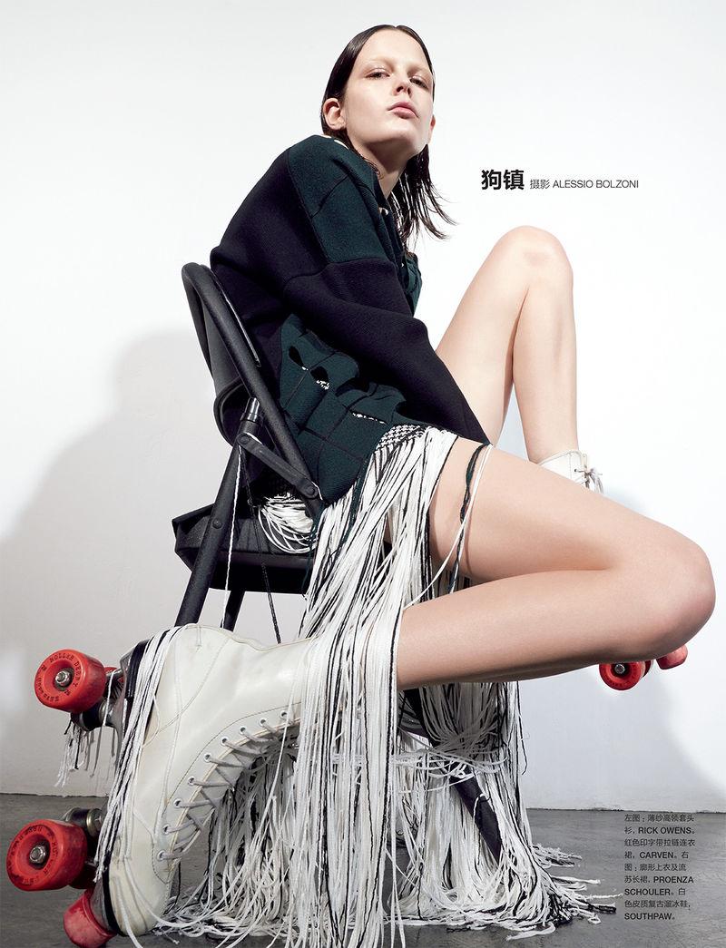 Ritzy Rollerblading Editorials
