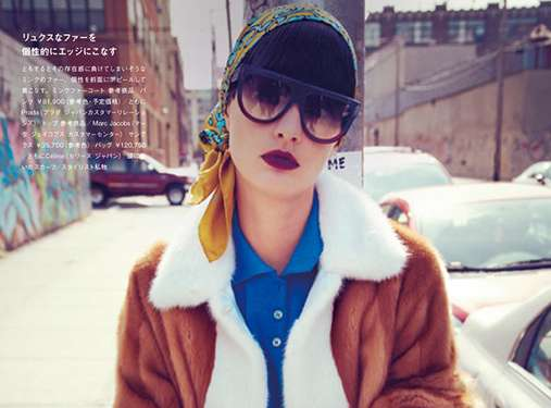 Eclectic Androgynous Editorials